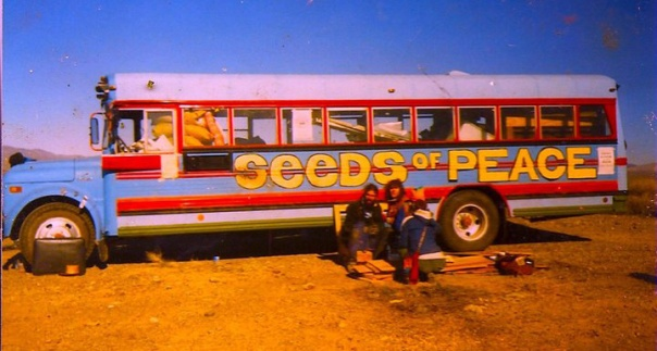 Seeds-Bus-Test-Site